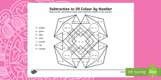 Rangoli Pattern Subtraction to 20 Colour by Number