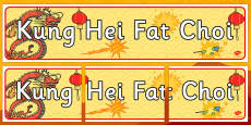 Kung Hei Fat Choi Display Banner