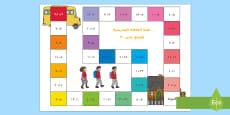 لعبة الحافلة المدرسية للجمع حتى 20
