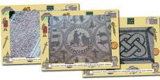 Roman Mosaic Photo PowerPoint