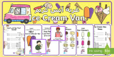 Ice Cream Van Role Play Pack Arabic Translation