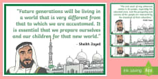 Sheikh Zayed Quotes A4 Display Poster