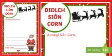 Ffrâm Ysgrifennu Llythyr Diolch i Siôn Corn