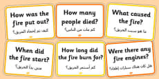 The Great Fire of London Question Cards Arabic Translation