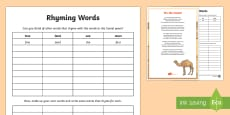 Camel Poem Rhyming Words Activity Sheet