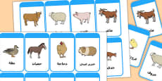 Mothers and their Young Farm Animals Flash Cards Arabic