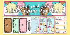 Ice Cream Parlour Role Play Pack Arabic Translation