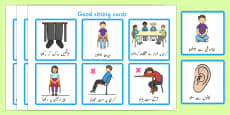 Good Sitting Cards Urdu