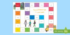 لعبة الحافلة المدرسية للطرح ضمن 20