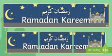 * NEW * Ramadan Kareem Display Banner Arabic/English