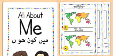 All About Me Booklet Urdu Translation