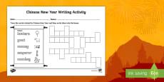 Chinese New Year Writing Activity Sheet