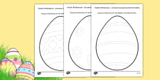 Easter Egg Pencil Control Activity Sheets Polish