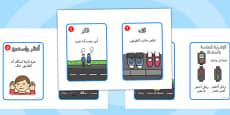 Road Crossing Safety Cards Arabic Translation