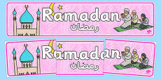 Ramadan Display Banner Arabic Translation