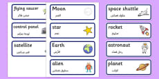 Spaceship Word Cards Arabic Translation