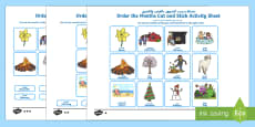 Months of the Year Cut and Stick Activity Sheet Arabic/English