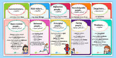 Learner Profile Posters Arabic Translation