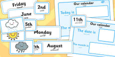 Weather Calendar Arabic Translation