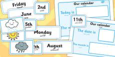 Weather Calendar Arabic Translation