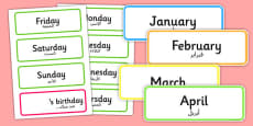 Days of the Week, Months of the Year Labels Arabic Translation