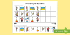 Circus Complete the Pattern Worksheet