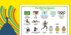 Rio Paralympics 2016 SEN Word Mat Arabic Translation