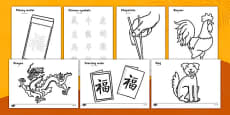 Chinese New Year A4 Colouring Posters Arabic Translation