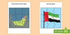 UAE National Day Jigsaws Activity Sheet