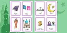 Eid Pairs Matching Game Romanian Translation