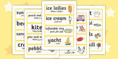 Seaside Word Cards Arabic Translation