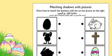 Easter Themed Shadow Matching Worksheet Arabic Translation