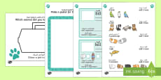 Vet's Role Play Area Activity Sheets Arabic/English