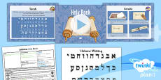 PlanIt - RE Year 3 - Judaism Lesson 5: Holy Book Lesson Pack