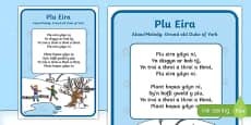 Snowflake Song Lyrics