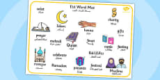 Eid Word Mat Arabic Translation