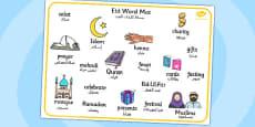 Eid Word Mat Arabic Translation