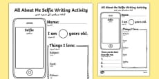 All About Me Selfie Writing Activity Sheet Arabic Translation