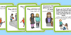 Playground Rules Cards Arabic Translation
