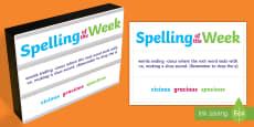 Upper KS2 Spelling Rules Light Box Inserts