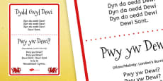 St David's Day Song Display Poster