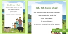 Ba, Ba, Black Sheep Song Lyrics Gaeilge