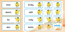 PlanIt English Additional Resources Year 1 Term 2B Spelling Word Cards