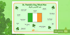 St. Patrick's Day Word Mat Arabic Translation