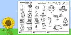 Summer Differentiated Words Colouring Sheet Arabic