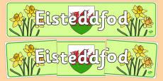 Baner Arddangos 'Eisteddfod'