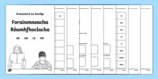 Forainmneacha Réamhfhoclacha Activity Booklet