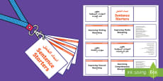 * NEW * Lanyard Sized KS1 Sentence Starters Cards English/Arabic
