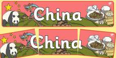 China Display Banner