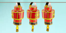 Chinese New Year Simple 3D Paper Lantern Decoration